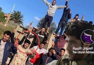 LA TRATTATIVA STATO-MAFIA ANCHE IN LIBIA